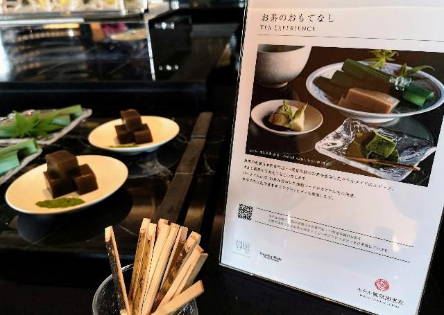 東京都・目黒「ホテル雅叙園東京」6月限定お茶のおもてなし(ポップ)
