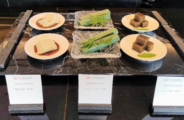 東京都・目黒「ホテル雅叙園東京」6月限定お茶のおもてなし(和菓子)