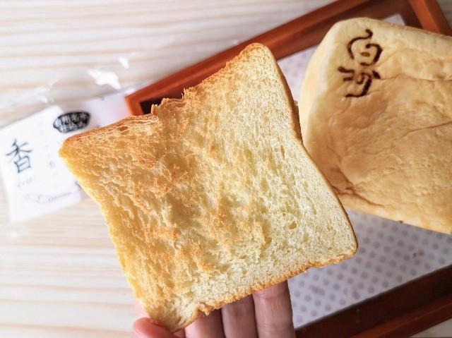 東京都・吉祥寺「Chateraise PREMIUM YATSUDOKI 吉祥寺」シャトレーゼのプレミアム食パン 香(トースト)