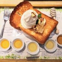 京都府・蜂蜜専門店「ミールミィ三条本店」13種類の蜂蜜食べ比べ ミールミィの贅沢ハニートースト2