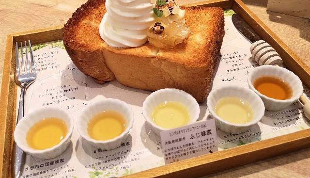 京都府・蜂蜜専門店「ミールミィ三条本店」13種類の蜂蜜食べ比べ ミールミィの贅沢ハニートースト3