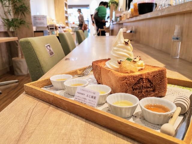 京都府・蜂蜜専門店「ミールミィ三条本店」13種類の蜂蜜食べ比べ ミールミィの贅沢ハニートーストとカウンター席