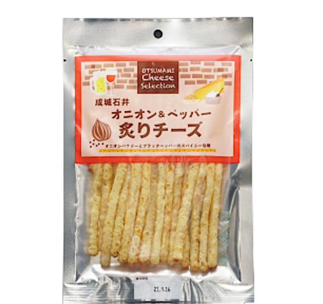 成城石井おつまみチーズセレクション オニオン&ペッパー炙りチーズ