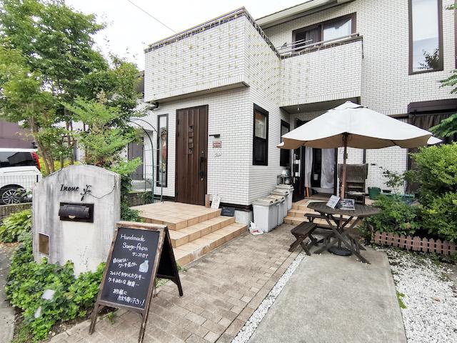 いながきの駄菓子屋探訪49栃木県下野市Sango-Papa2