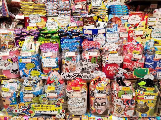 いながきの駄菓子屋探訪49栃木県下野市Sango-Papa5