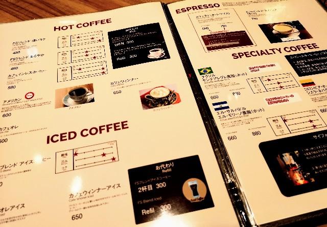 東京都・「フライング・スコッツマン 御徒町店」コーヒーメニュー