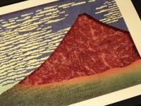 Art Beef Gallery