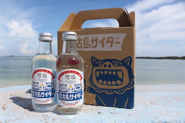 宮古島サイダー(雪塩味)