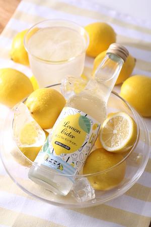レモンサイダー
