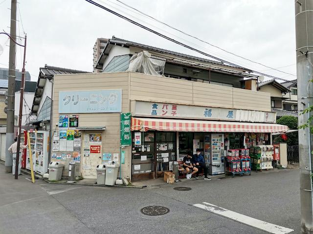 いながきの駄菓子屋探訪50埼玉県さいたま市福屋3