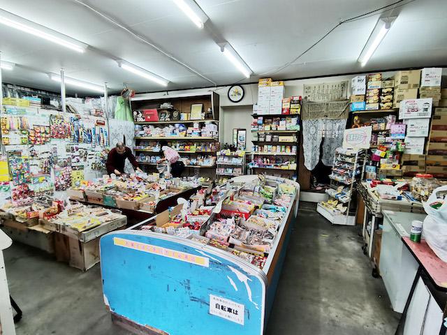 いながきの駄菓子屋探訪50埼玉県さいたま市福屋6
