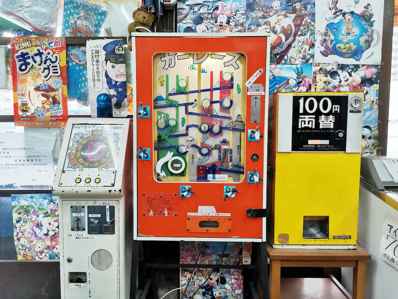いながきの駄菓子屋探訪50埼玉県さいたま市福屋9