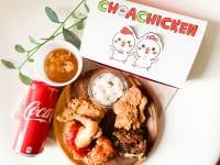 冷めても美味しい!サクサク韓国チキン「CHOA CHICKEN」実食ルポ