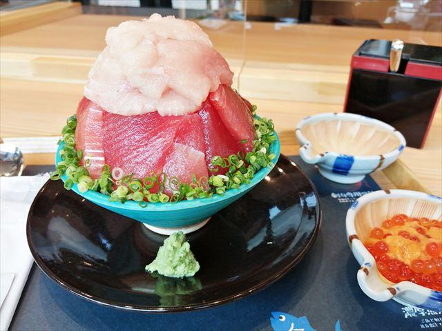 赤富士てっぺん丼