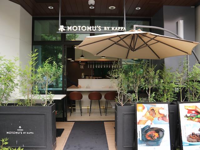 MOTOMU'S BY KAPPA 神宮前店