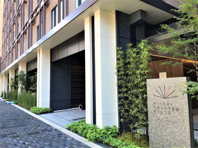 HIYORIチャプター京都トリビュートポートフォリオホテル 外観
