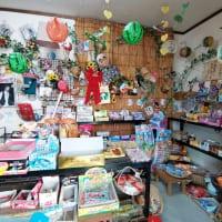 宮永篤史の駄菓子屋探訪1静岡県浜松市中区駄菓子屋みずの1