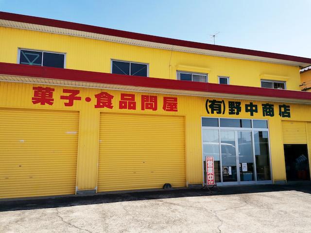 宮永篤史の駄菓子屋探訪1静岡県浜松市中区駄菓子屋みずの2