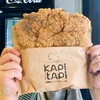顔よりも大きい!台湾屋台の定番ジーパイを「カピタピ」で実食!