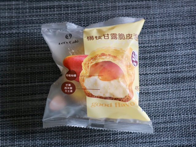 楊枝甘露シュークリーム