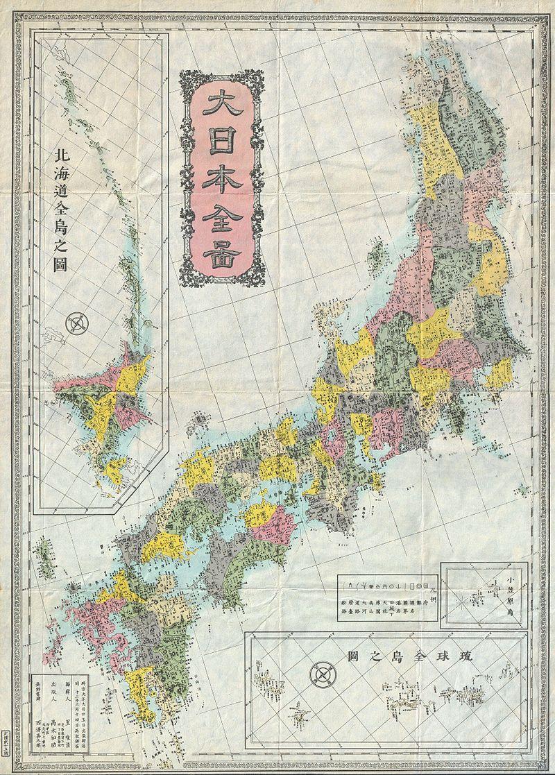 1880年代、明治に作成された日本地図