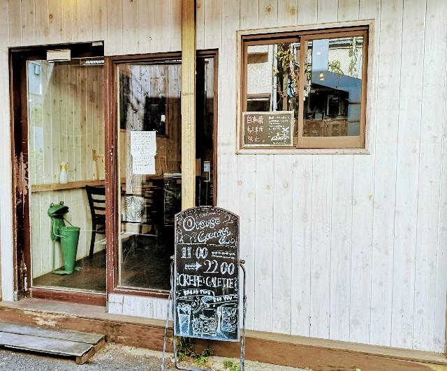 東京都祖師ヶ谷大蔵・手作りクレープのお店「ORANGE COUNTY」外観