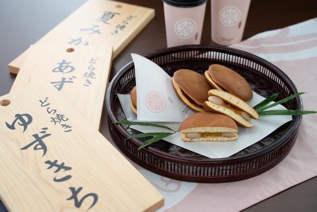 kai-food3