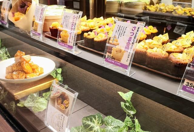 東京都・渋谷「高級芋菓子しみず 渋谷東急フードショー店」和スイーツポテト