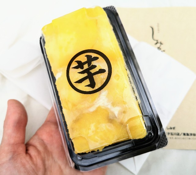 東京都・渋谷「高級芋菓子しみず 渋谷東急フードショー店」お芋のオープンサンド2