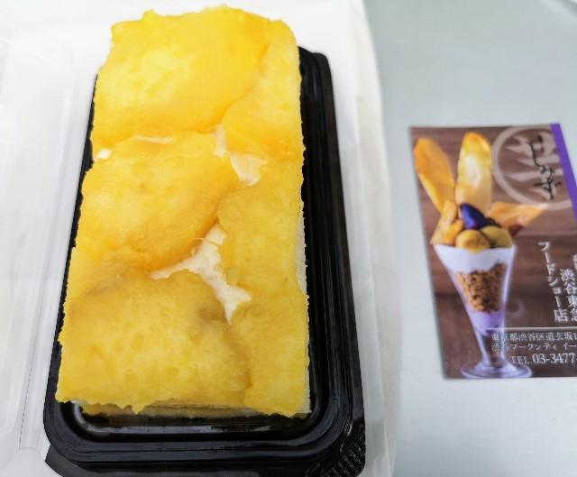 東京都・渋谷「高級芋菓子しみず 渋谷東急フードショー店」お芋のオープンサンド3