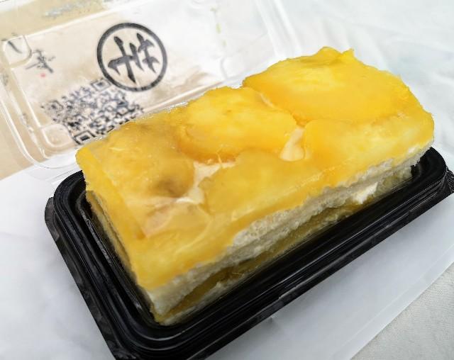 東京都・渋谷「高級芋菓子しみず 渋谷東急フードショー店」お芋のオープンサンド4
