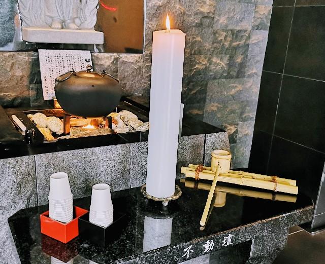 東京都港区三田・「弘法寺」空海・消えずの火