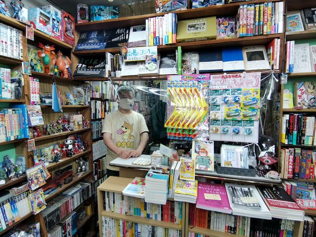 宮永篤史の駄菓子屋探訪3東京都杉並区ネオ書房6