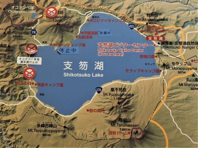 支笏湖マップ