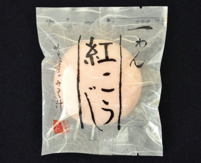 本田味噌本店 一わんみそ汁