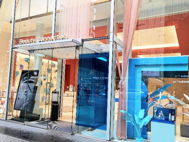 東京都中央区・フルーツコース専門店「Beauty Connection Ginza(ビューティーコネクション銀座)」外観