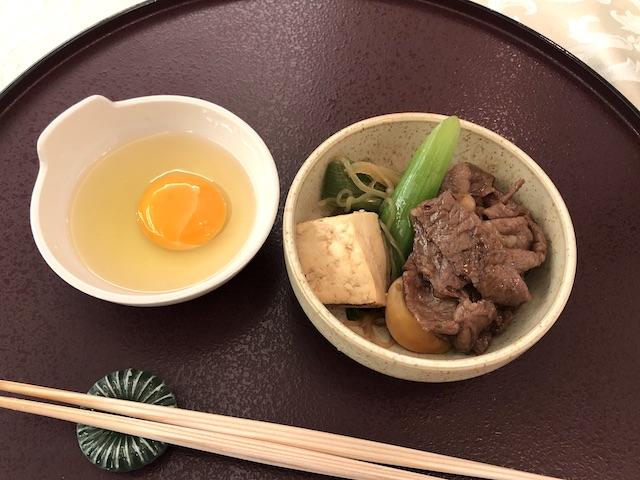 京都 モリタ屋