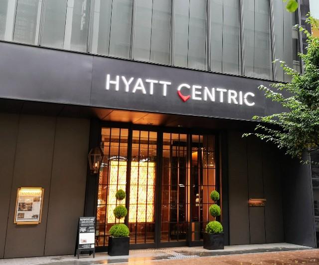 東京都中央区・「Hyatt Centric Ginza Tokyo(ハイアット セントリック 銀座 東京)」