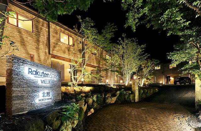 全客室に天然温泉の半露天風呂を完備!「Rakuten STAY VILLA 箱根仙石原」