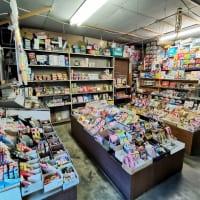 宮永篤史の駄菓子屋探訪4埼玉県北葛飾郡松伏町鈴木商店1