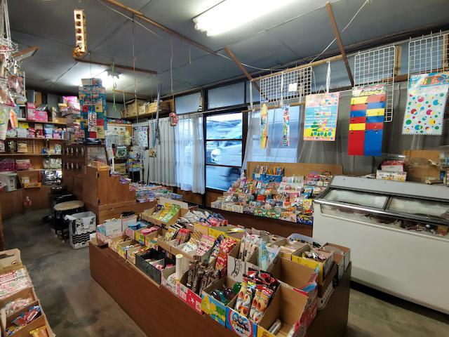 宮永篤史の駄菓子屋探訪4埼玉県北葛飾郡松伏町鈴木商店5