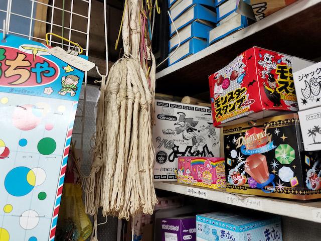 宮永篤史の駄菓子屋探訪4埼玉県北葛飾郡松伏町鈴木商店9