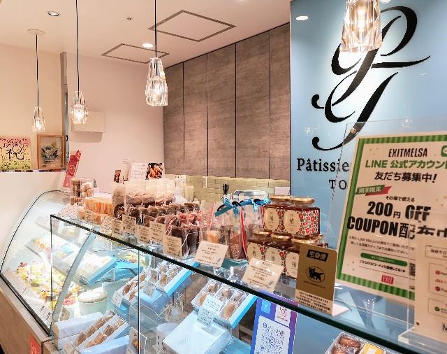 東京都中央区・「Patissier Tokano TOKYO」お店