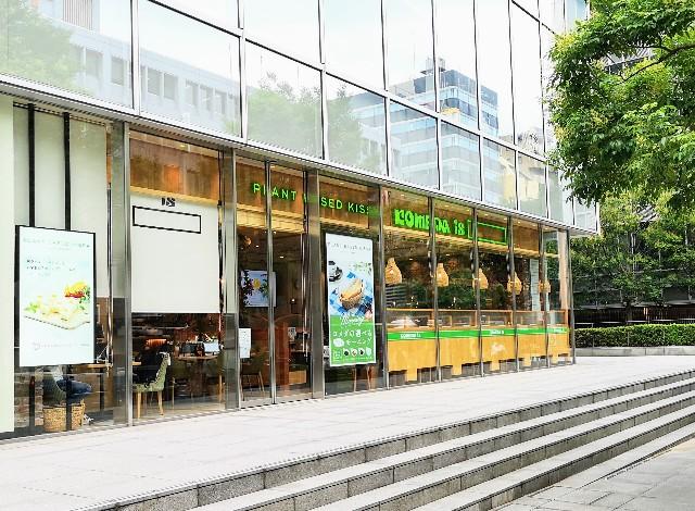 東京都中央区・「KOMEDA is □ 東銀座店」外観