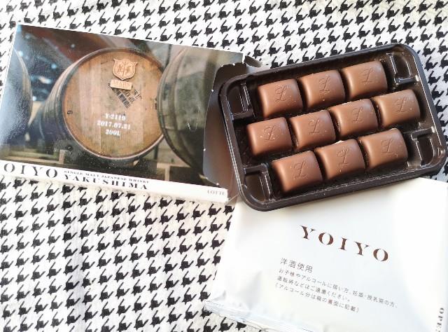 ロッテ・YOIYO〈YAKUSHIMA〉パッケージ内