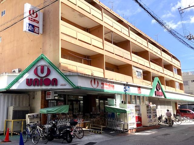 ユニオン 前島店