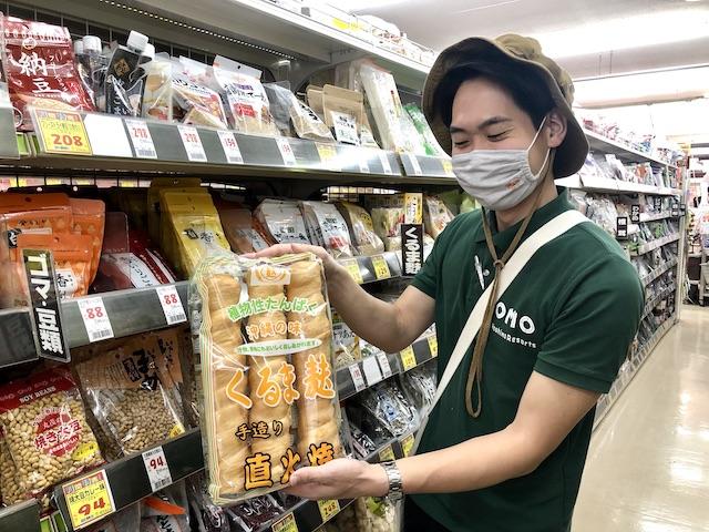沖縄 スーパー 国際通り