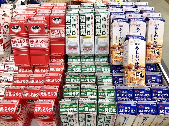 沖縄 牛乳パック