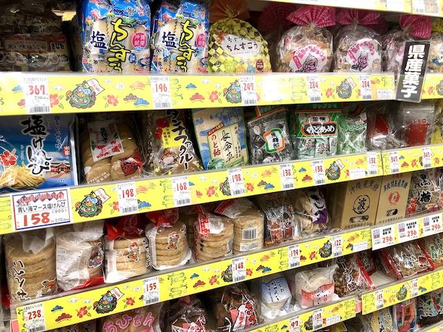 沖縄 スーパー 那覇 菓子