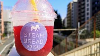 東京都渋谷区・スチーム生食パン専門店「STEAM BREAD EBISU」クランベリープレスジュース